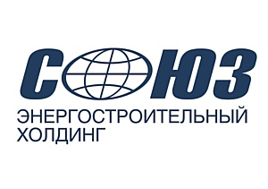 Холдинг Союз примет участие в выставке и конференции Power-Gen Russia 2015
