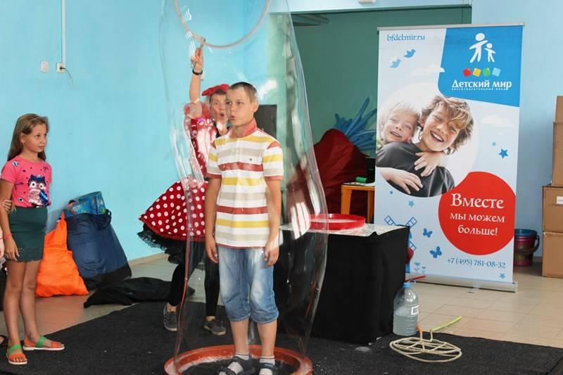 БФ «Детский мир» открыл игровые комнаты в Сочи и Анапе