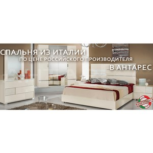 """Элитная итальянская мебель """"Антарес"""""""