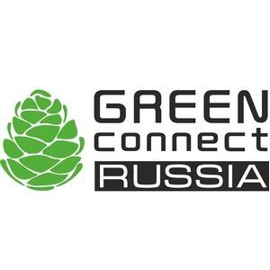 Greenconnect Russia. Передача сигнала на расстояние до 20 километров