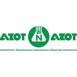 Кровли зданий и сооружений КАО «Азот» подвергнут капитальному ремонту