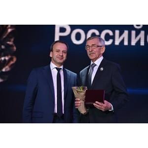 Два работника Костромаэнерго удостоены государственных наград