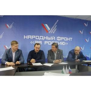 Активисты Народного фронта в Курганской области обсудили основные направления работы на 2018 год