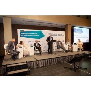 В Киеве прошел Международный форум корпоративных секретарей