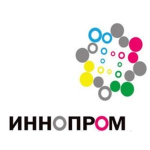 Открылась аккредитация СМИ на «ИННОПРОМ 2012».