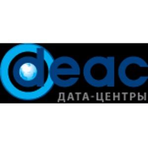 DEAC представляет новую линейку тарифов на аренду серверов