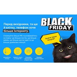 Черная пятница – супер-сейл мегабайтов для абонентов Киевстар