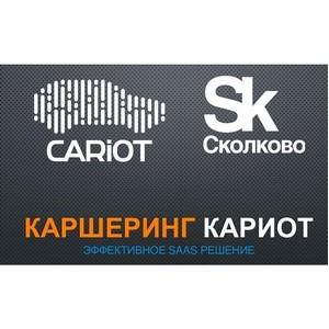 Каршеринг освоят города-миллионники и курортные зоны Черноморского побережья.
