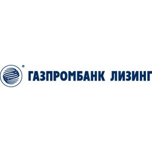 Газпромбанк Лизинг получил диплом Эксперт-400