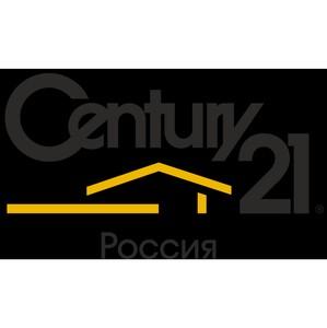 Смена акционеров крупнейшей сети агентств недвижимости Century 21 Россия