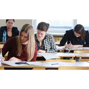 В Екатеринбурге за денежные премии и места в базе «Молодые профессионалы» поборолись 550 студентов