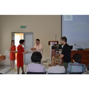«Дом Роналда Макдоналда» подвел итоги региональной образовательной программы для педагогов