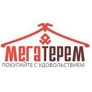 """Интернет-магазин """"МегаТерем"""" приглашает к сотрудничеству поставщиков"""