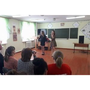 Команда «Молодежки ОНФ» проводит в Курганской области мероприятия в рамках акции «АРТ в село»