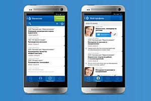 Мобильный поиск работы и сотрудников Job Fine для Android