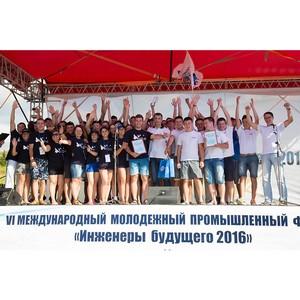 """В Удмуртии завершился форум """"Инженеры будущего 2016"""""""