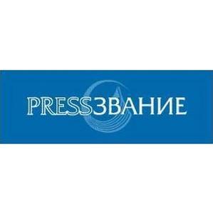 Анна Урманцева – новое имя в номинации «Уважение коллег» Международного конкурса деловой журналистики «PressЗвание»