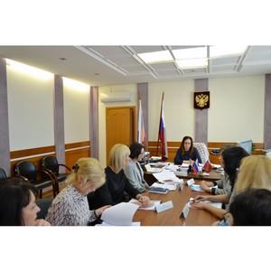 Вопрос об объекте недвижимости для саммита обсудили в Управлении Росреестра