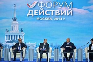 Активисты Народного фронта Мурманской области об итогах Всероссийского «Форума действий»