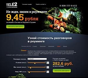 Tele2 �������� ������������� �������-�����������