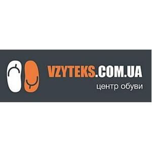 Оптовые закупки в Центре обуви Взутекс. Качественный товар и реальная экономия