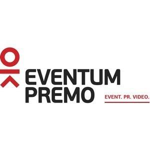 Коммуникационное агентство Eventum Premo  вошло в ТОП-50 мирового рейтинга Special Events