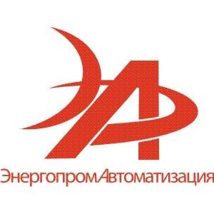 ООО «ЭнергопромАвтоматизация»  приняло участие в Петербургском международном экономическом форуме