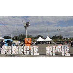 Фестиваль энергосбережения «Вместе - ярче» в Красноярске