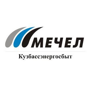 ќјќ Ђузбассэнергосбытї: –Ё ќ утверждены тарифы на электроэнергию на 2014 год