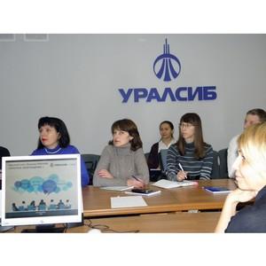 Банк Уралсиб провел ипотечный Круглый стол с участием риелторов и застройщиков