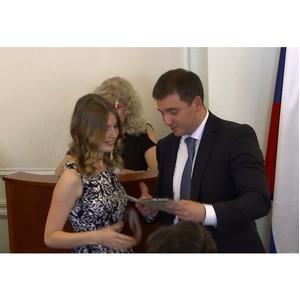 Министр экологии Нижегородской области Арсений Дряхлов вручил дипломы выпускникам НИУ РАНХиГС