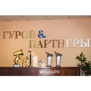 «Гуров и партнеры» — партнер проекта «Литературное варенье»