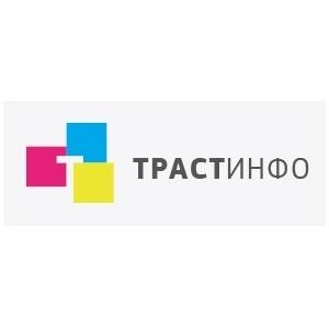 Дата-центр «ТрастИнфо» получил сертификаты SAP Hosting, SAP Cloud и SAP AMS