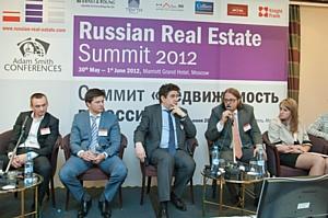 10-я юбилейная конференция Института Адама Смита - Саммит Недвижимость в России