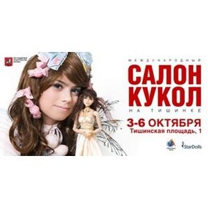 """Благотворительная выставка """"Международный салон кукол"""" на Тишинке"""