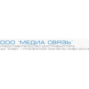 """Плодотворное сотрудничество ООО """"ТольяттиЭнергоСбыт"""", АО """"Киви"""" и  ООО """"Медиа Связь"""""""