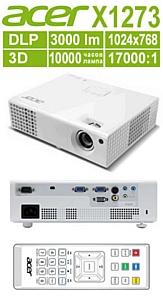 Проектор Acer X1273 - новый лидер бренда с минимальной ценой в классе моделей с XGA разрешением