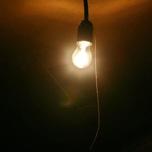 Золотая лампа энерговора