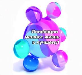 Лучших новаторов Нижегородской области определит  компетентное жюри