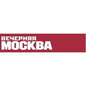 """Фестиваль """"Народы Москвы"""""""