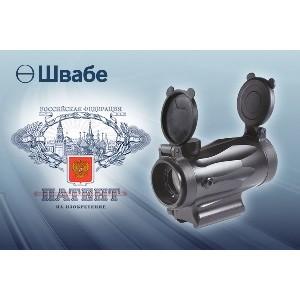 «Швабе» запатентовал оптический прицел с эргономичным корпусом