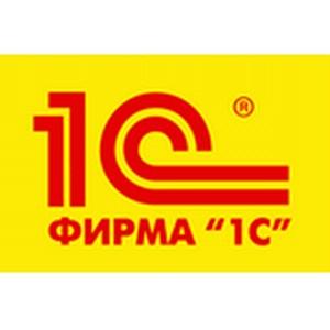 ЧМЗАП Уралавтоприцеп на 10% сократил затраты с помощью 1С:УПП
