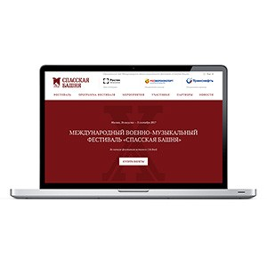 Сибирикс сделали новый сайт для «Спасской башни»