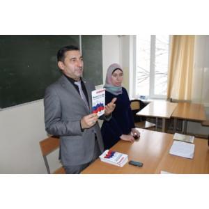 Активисты Народного фронта провели в Чечне мероприятия, приуроченные ко Дню Конституции