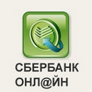 2000 корпоративных клиентов Северо-Востока воспользовались услугой «СББОЛ»