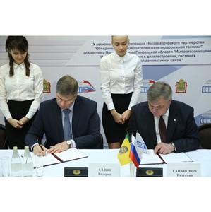 НП «ОПЖТ» и Правительство Пензенской области заключили Соглашение о сотрудничестве