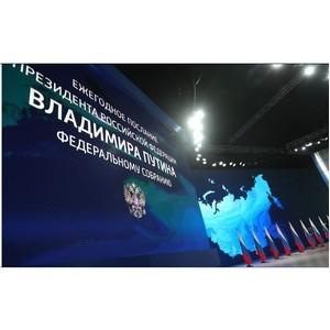 Главред RF.Life Татьяна Копыленко: «Послание В.В. Путина  2019 – о прогрессе страны и человека»