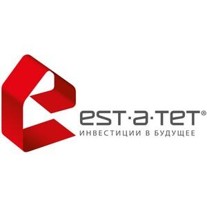 Est-a-Tet реализовала треть предложения в апарт-комплексе «Волга»