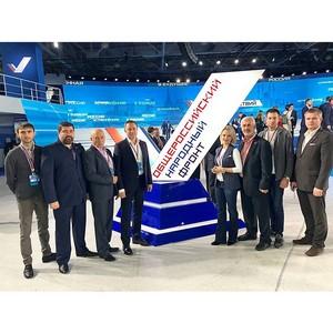 Волгоградские активисты ОНФ обсудили пути развития страны на площадках «Форума Действий» ОНФ