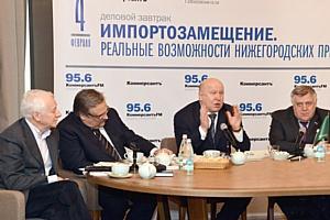 Возможности нижегородских предприятий по импортозамещению